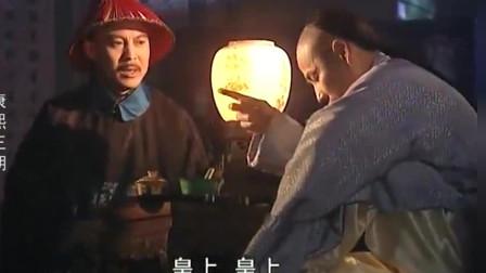 康熙王朝:康熙正和周沛公商讨对策,不料索相来说的一翻话,让康熙怒不可赦