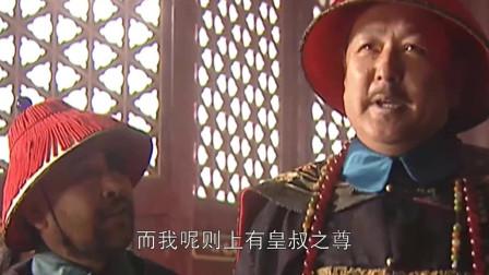 康熙王朝:康熙用计拿下鳌拜 他已起造反之心 班布尔善也觊觎皇权