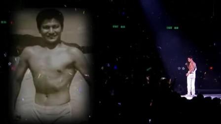 刘德华身材最好的时候,现场拿出旧照片对比,台下粉丝叫疯了