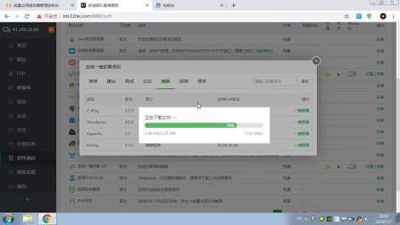 宝塔面板教程10:2分钟快速建立一个zblog程序