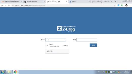 宝塔面板教程11:zblog博客程序都登陆和改密
