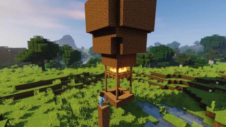 我的世界动画-菜鸟 vs 高手-热气球-MIRL