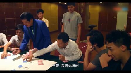 千王瞧不起小赌场老板,要手下替他出头,一局就十万