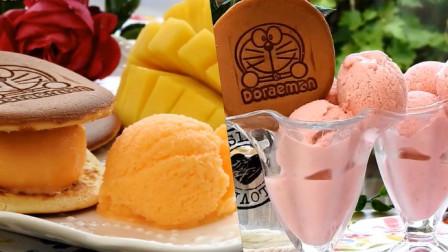 「烘焙教程」哆啦a梦日本煎饼,教你创意甜点做法