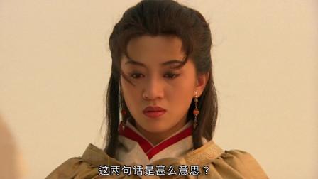 战神传说:张曼玉做被一巴掌煽飞,刘德华、梅艳芳暗生情愫