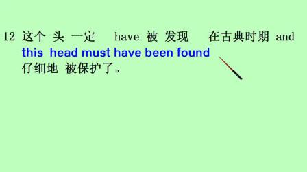 零基础学英语 英语口语学习 新概念英语第三册单词 第3课02