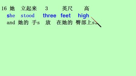 零基础学英语 英语口语学习 新概念英语第三册单词 第3课03