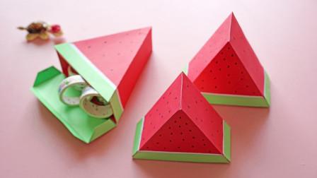超特别的西瓜礼物盒,用卡纸就能做,步骤也不难
