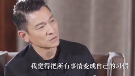 刘德华接受《人民日报》专访,一席话超赞,难怪人家红了那么多年
