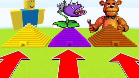 迷你君我的世界 金字塔,食人花+午夜熊?