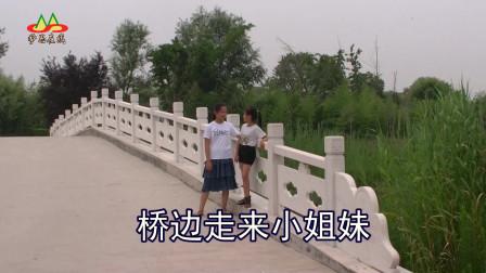 桥边走来小姐妹