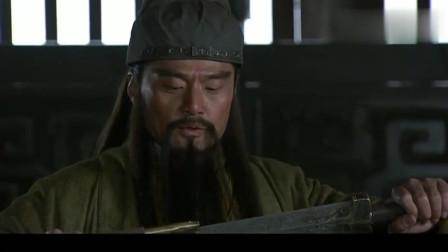 新三国演义:不愧是美髯公关羽,只带周仓单刀赴会,霸气侧漏!
