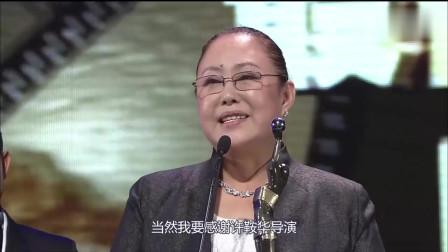 """当年任达华、郭富城两大影帝为她颁奖,""""孝庄太后""""霸气十足"""