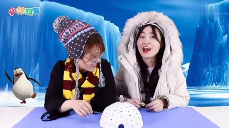 《小伶玩具》把手放进冰水里十秒真的好冷啊