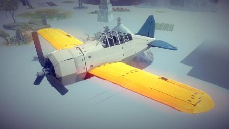 【唐狗蛋】besiege围攻 F2A-3只剩个尾翼我也能迫降!