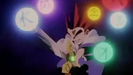 九龙珠,8种力量合二为一,龙神剑正真的力量!