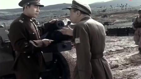 74彩色版渡江侦察记-李春林化妆侦察路遇敌情报处长最经典段落