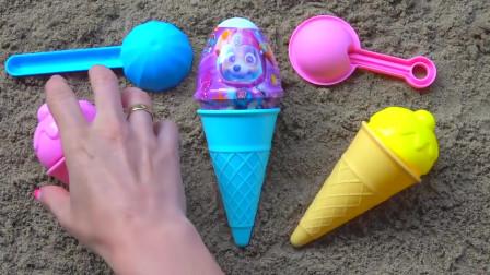 趣味玩沙子用沙子做出可爱的冰激凌模型