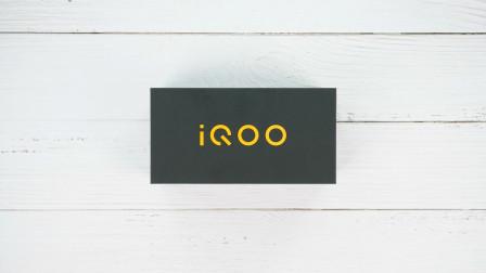 「科技美学开箱」新一代性价比神机?iQOO Neo快速开箱