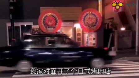 家对面新开了一家日式烤肉店,装修风格我有点害怕