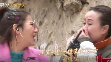 袁成杰高空告白:我永远是你们的骄傲!陈芊芊和婆婆感动泪崩