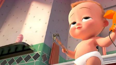 宝贝老板:今天是亲子上班日,提姆和宝宝精心打扮,还都蛮帅的
