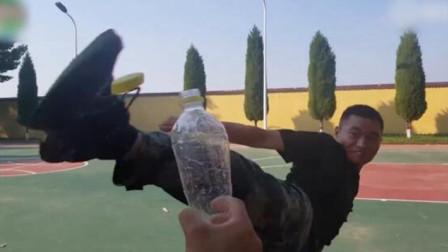 """军营组团""""瓶盖挑战""""!看""""兵哥哥""""一个漂亮回旋踢 瓶盖应声而飞"""