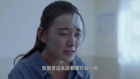 带着爸爸去留学:武丹丹守在小栋身边哭泣,盼望小栋赶紧好起来
