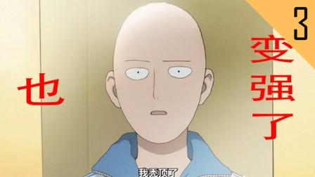 【八戒】美剧《绝命毒师》解说第3期,我变秃了,也变强了!