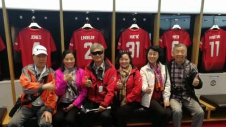 《英爱之旅》第6集 杭州的高远征 2019.7.8