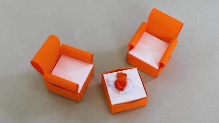 立体缩小版椅子茶几,可以当两用收纳盒,关键做起来很简单