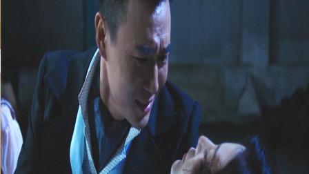 唐小蝶惨遭毒手,马永贞怀抱爱人决心报仇雪恨!