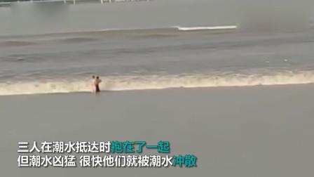 """悲剧!3人趟水过河,不料突然涨潮,3人上演""""生死时速""""一人因跑的慢被淹死!"""
