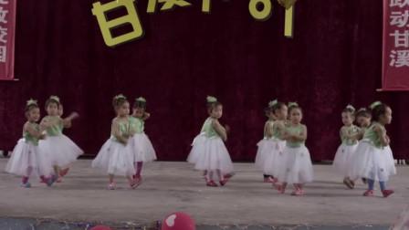 幼儿园 六一表演舞蹈 《爱啦啦》