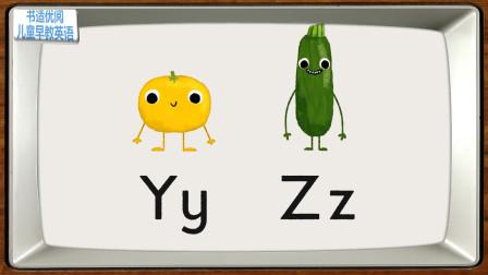 水果字母ABC26个英语字母发音阅读学习快乐儿童英语