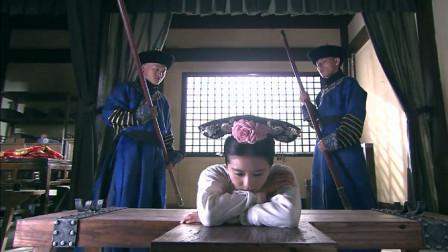 穿越女被打板子,竟能让宫里大部分人揪心,这待遇简直堪比皇上!