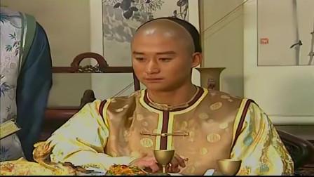 江山为重:太子弘历在陈阁老家吃饭,府里小姐回来,开口就叫弟弟,有意思了