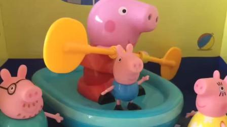 少儿益智亲子玩具,佩奇带家人划船出去玩,还有人冒充猪爸爸