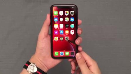 iPhone XR测评:都说苹果手机声音小,教你一招解决!