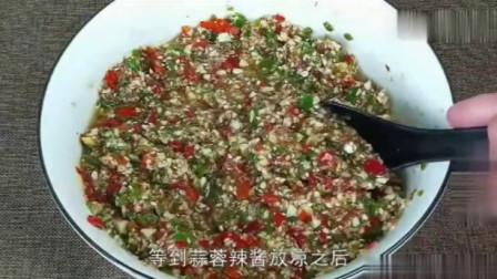 """大厨教你一道""""蒜蓉辣酱""""家常做法,开胃又下饭。"""