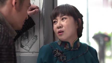 王大花的革命生涯:女子打哈哈,引得男子发飙