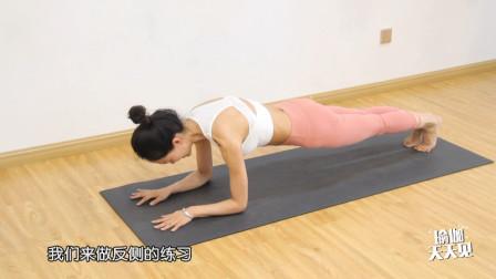 优化自身线条的基本瑜伽动作,一起来吧