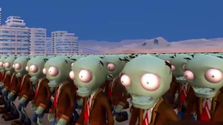 5000头僵尸出击,1000名豌豆射手能否挡下