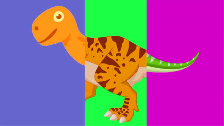 恐龙拼图 用三只不同的恐龙拼成霸王龙