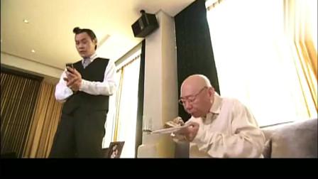公主小妹: 爷爷在偷吃蛋糕,孙女打电话检查吓得爷爷,赶紧放下蛋糕运动去了!
