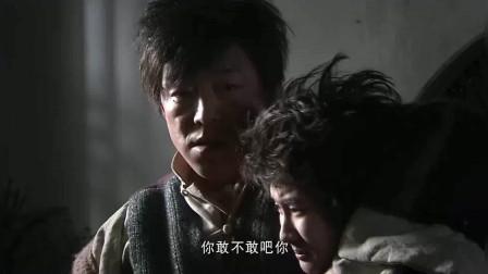 火线三兄弟:女人竟然激将黄渤,想让黄渤偷东西,心机真的重