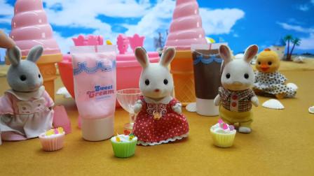 森贝儿家族自己动手做冰淇淋