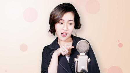 就是爱唱歌,练习气息控制的时候要注意什么?