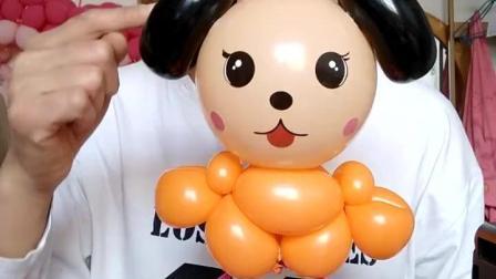 氣球制作頭飾造型小狗超清