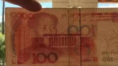 大爷10年前收藏的100人民币,如今价值过万,看看你家有吗?